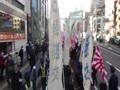 【2018/2/18】竹島奪還!日韓国交断絶国民大行進in帝都 2/2